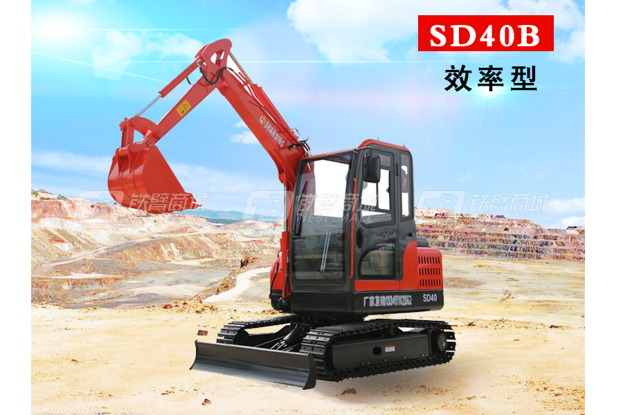 山鼎SD40微型挖土机