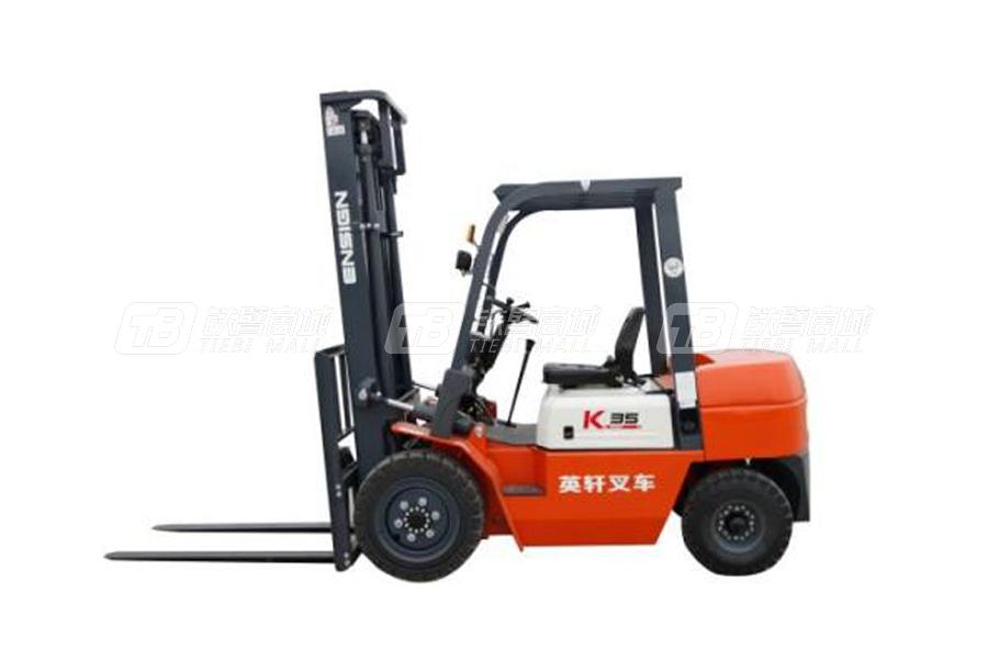 英轩重工K35内燃平衡重叉车