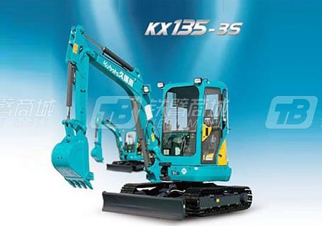 保田KX135-3S挖掘机