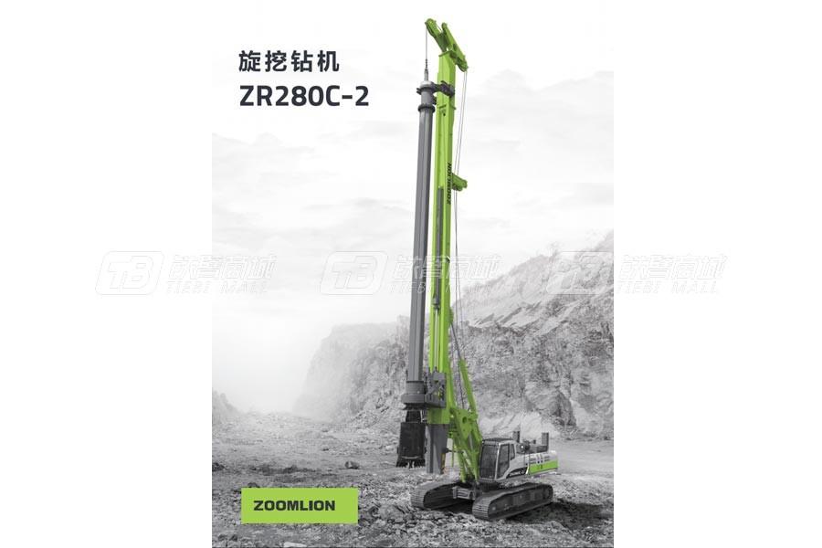 中联重科ZR280C-3A旋挖钻机