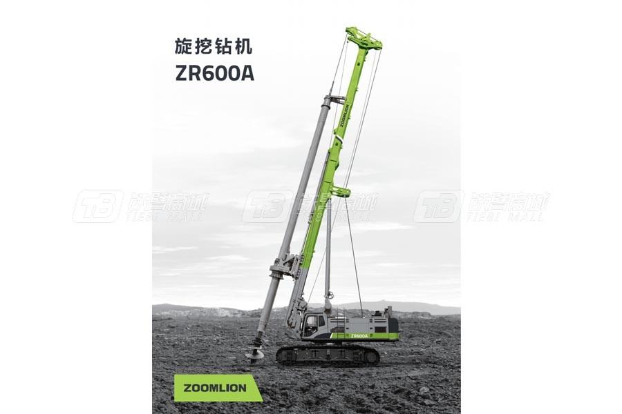 中联重科ZR600A旋挖钻机