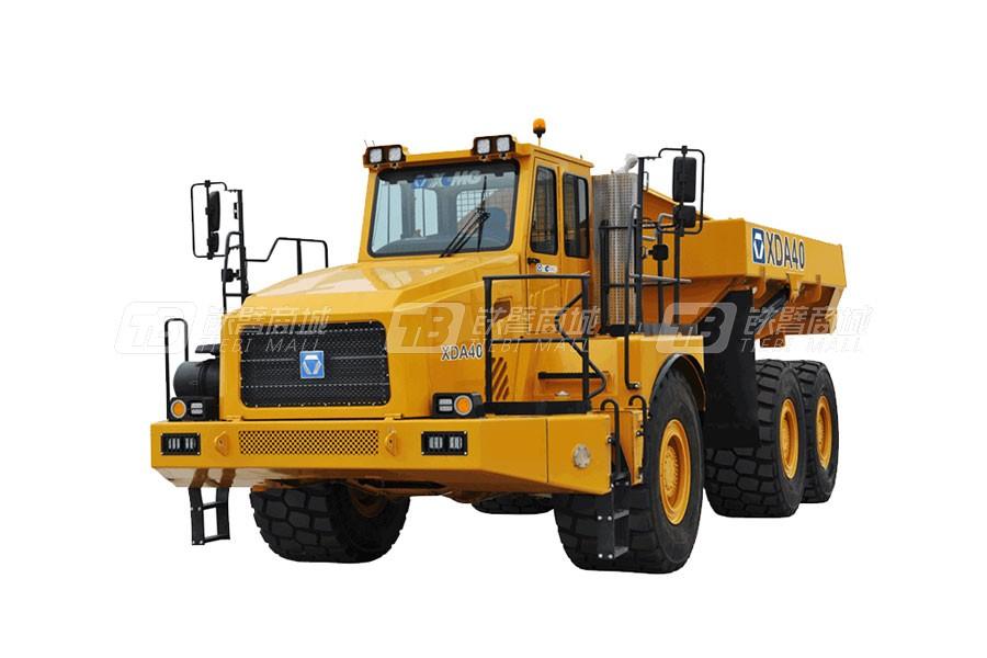 徐工XDA40铰接式自卸车