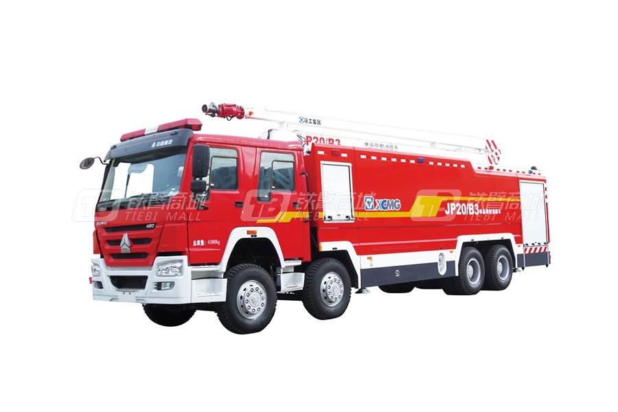 徐工JP20B3举高喷射消防车