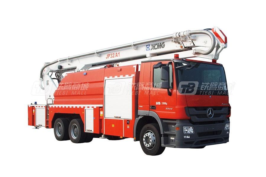 徐工JP32A1举高喷射消防车