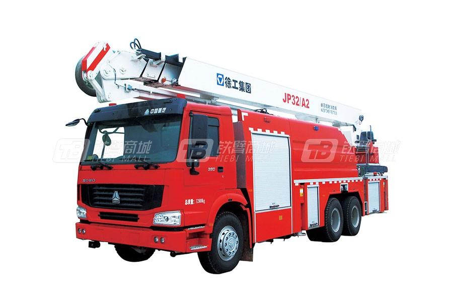 徐工JP32A2举高喷射消防车