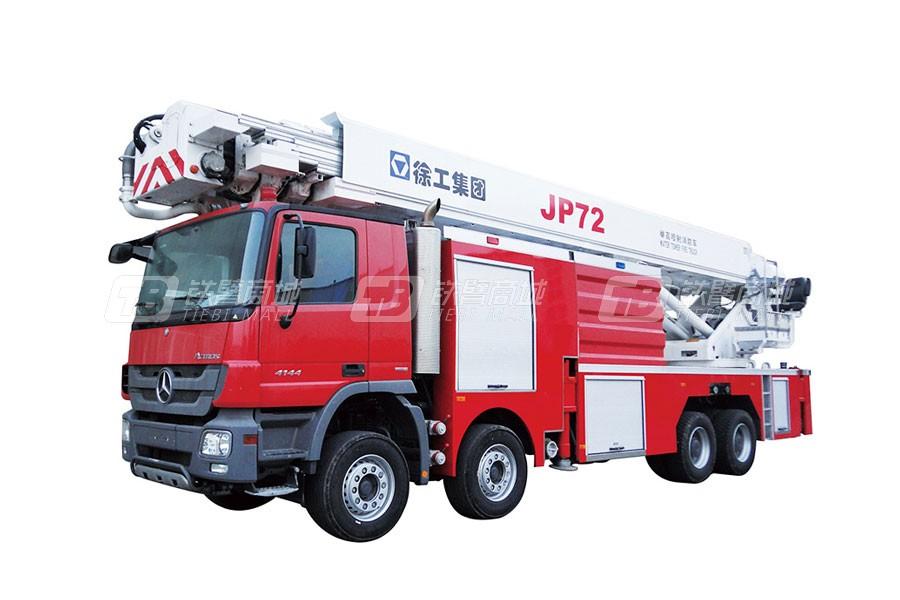 徐工JP72举高喷射消防车图片