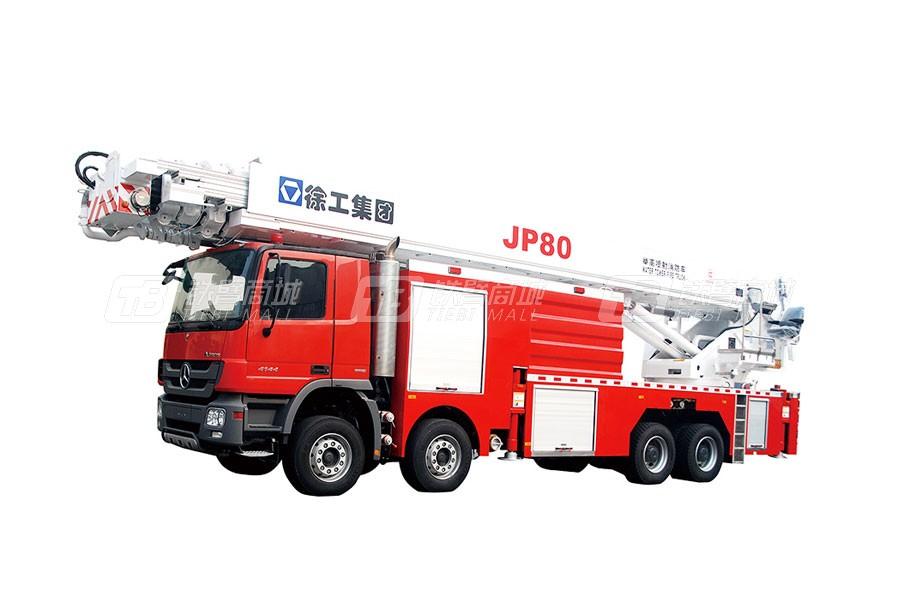 徐工JP80举高喷射消防车