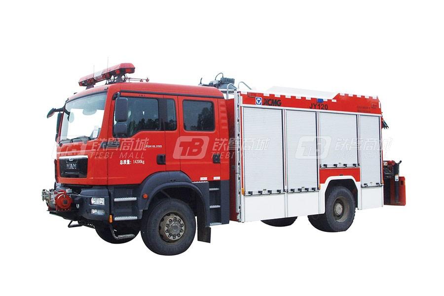 徐工JY120抢险救援消防车图片