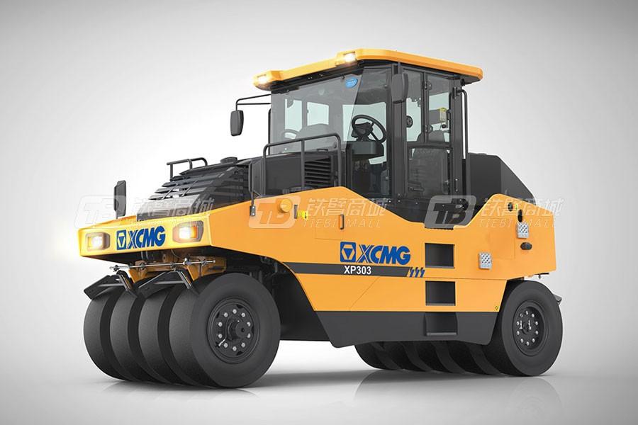 徐工XP303轮胎压路机