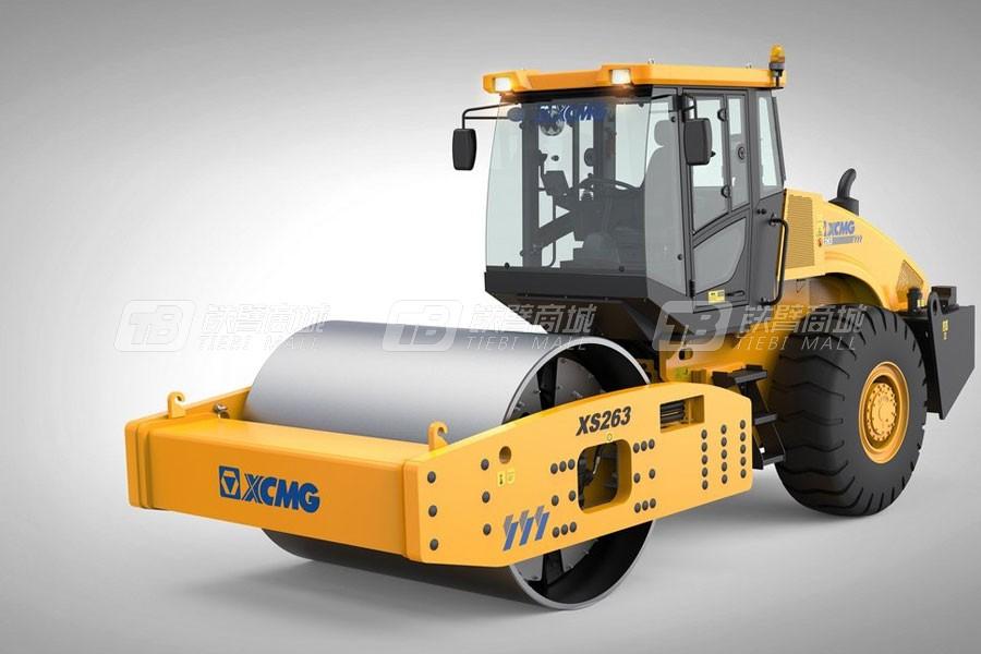 徐工XS263单钢轮压路机