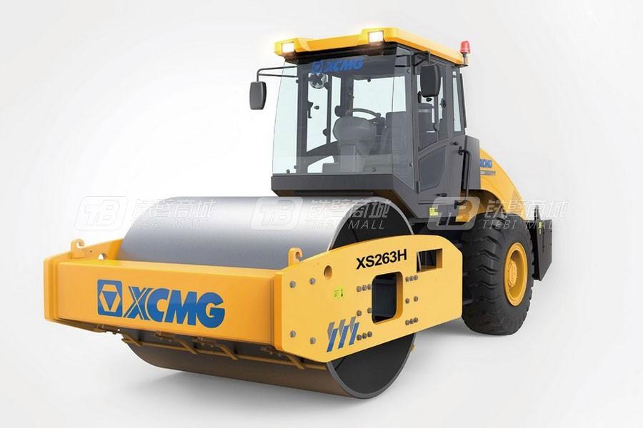 徐工XS263H全液压单钢轮压路机