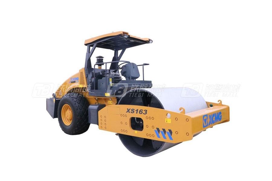 徐工XS163全液压单钢轮压路机