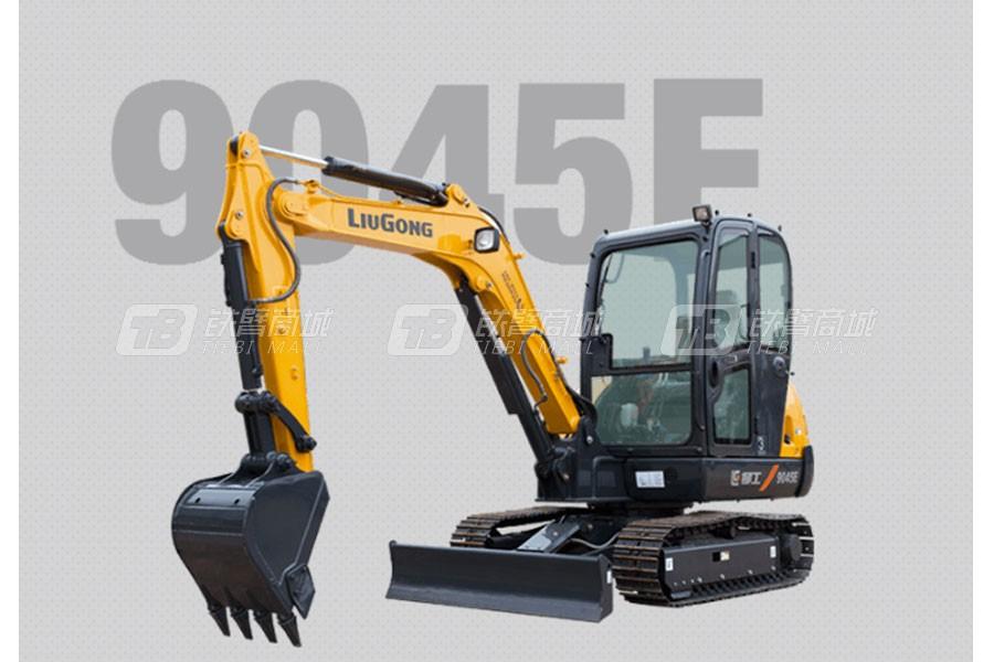 柳工9045E挖掘机