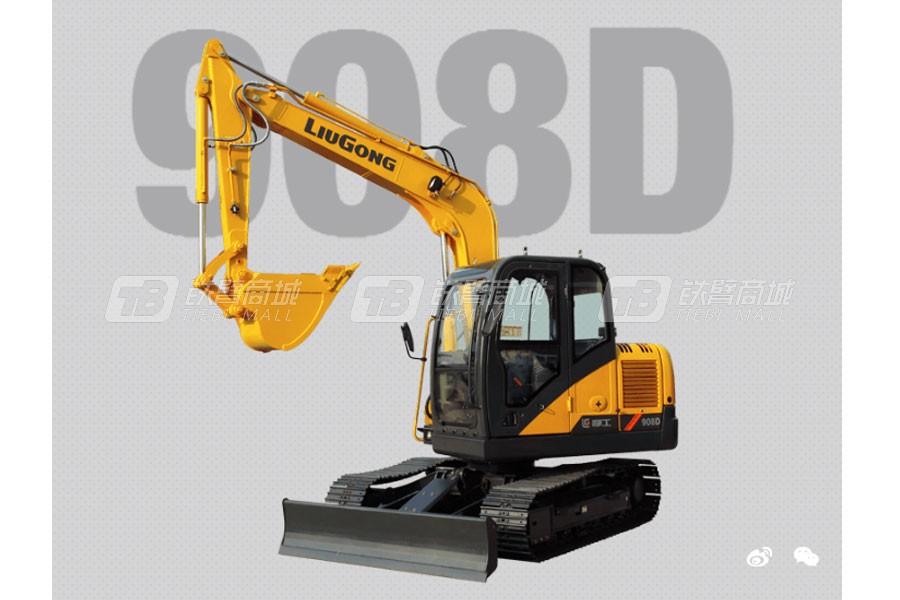 柳工908D挖掘机