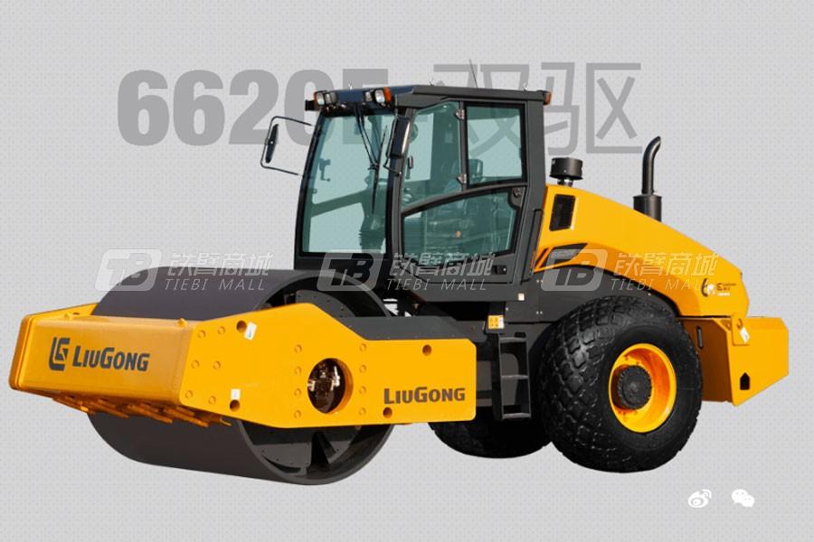 柳工6620E双驱-全液压单钢轮压路机
