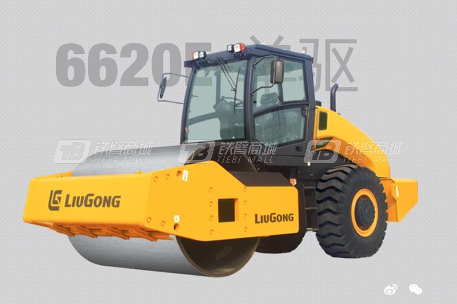 柳工6620E单驱-全液压单钢轮压路机