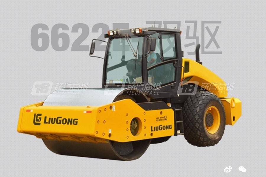 柳工6622E双驱-全液压单钢轮压路机