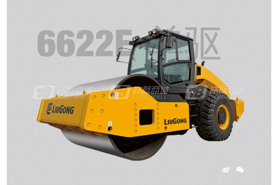 柳工6622E单驱-全液压单钢轮压路机