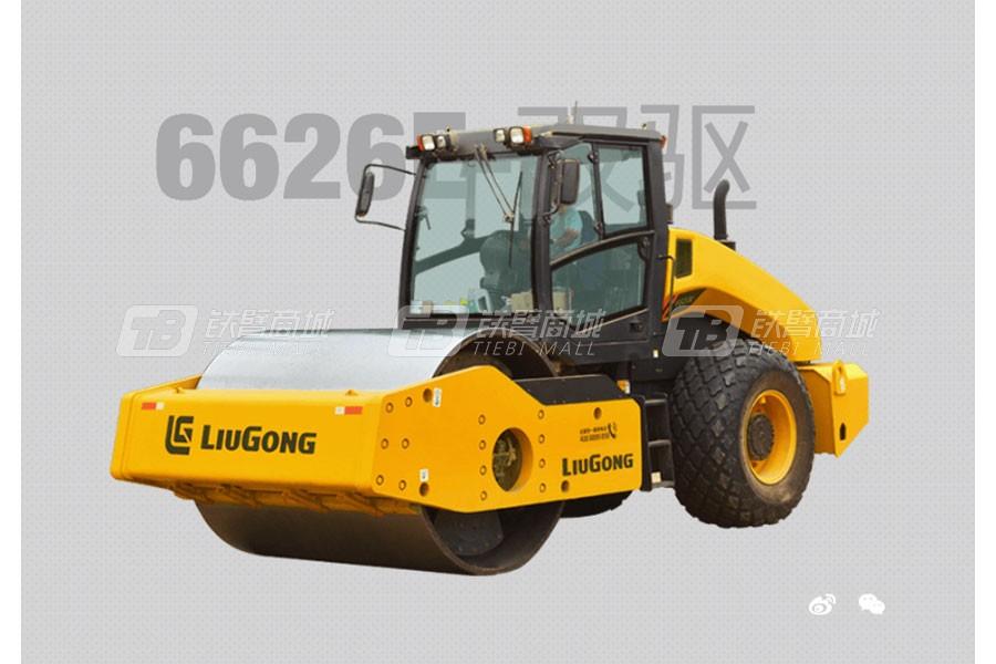 柳工6626E双驱-全液压单钢轮压路机