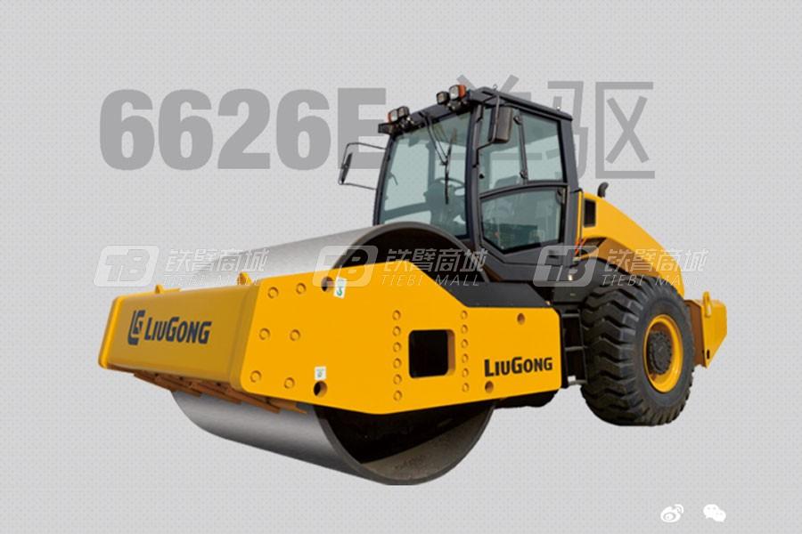 柳工6626E单驱-全液压单钢轮压路机