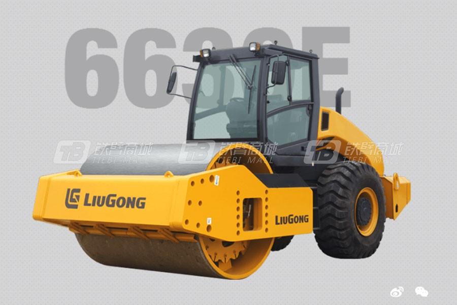 柳工6630E全液压单钢轮压路机