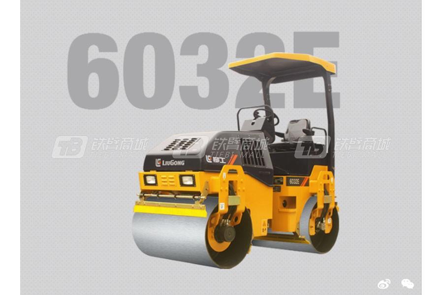 柳工6032E单驱单振小型振动压路机