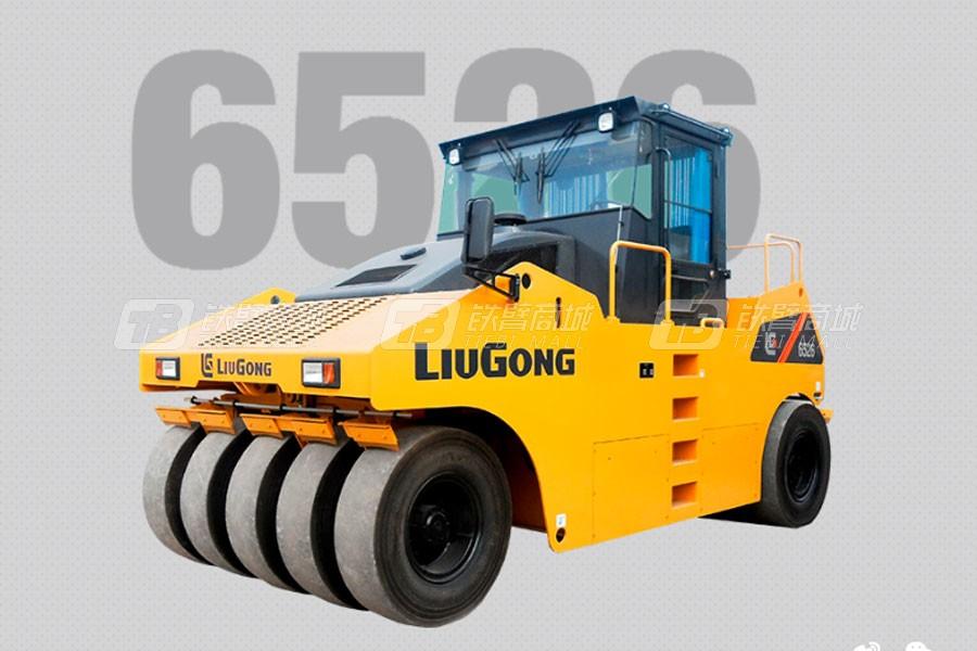 柳工6526轮胎压路机