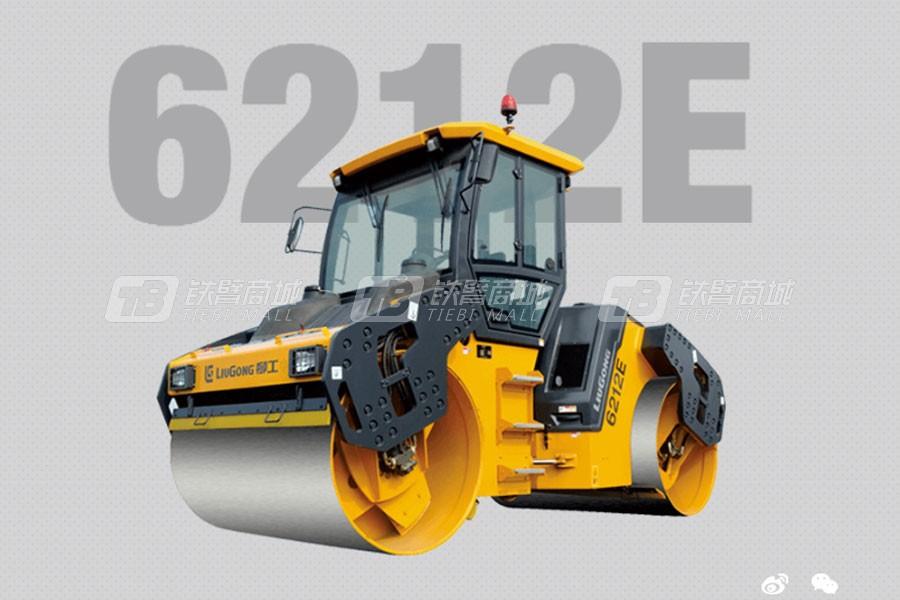 柳工6212E(高频/中频)双钢轮压路机