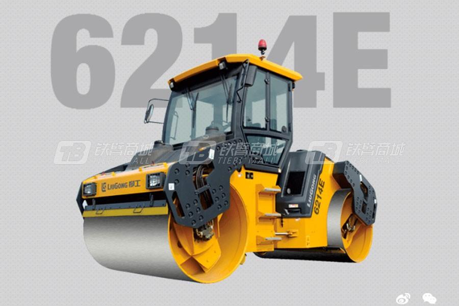 柳工6214E(高频/中频)双钢轮压路机