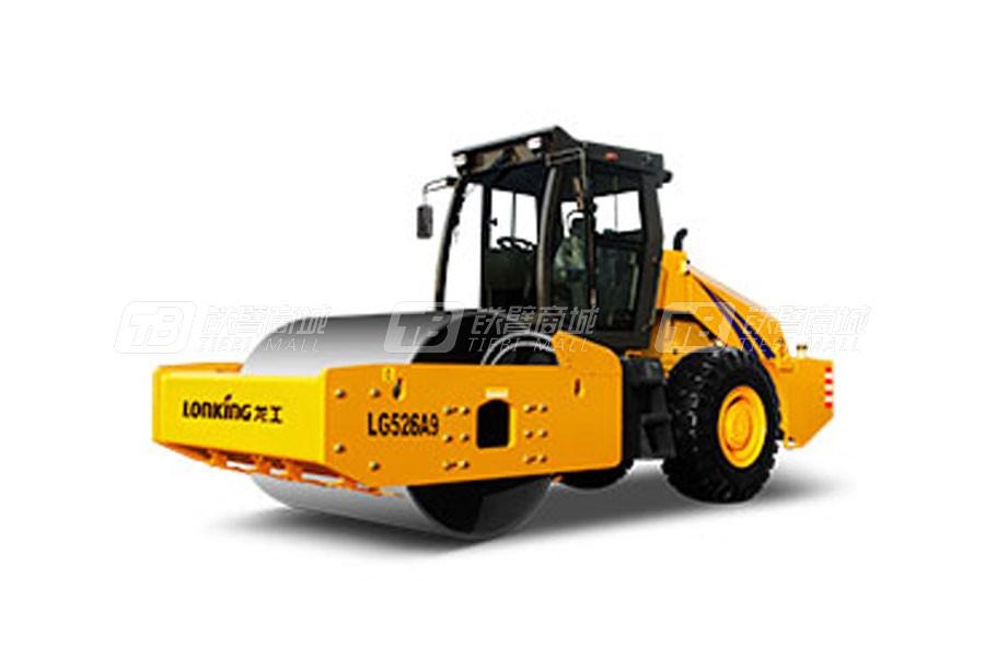 龙工LG526A9机械驱动单钢轮振动压路机