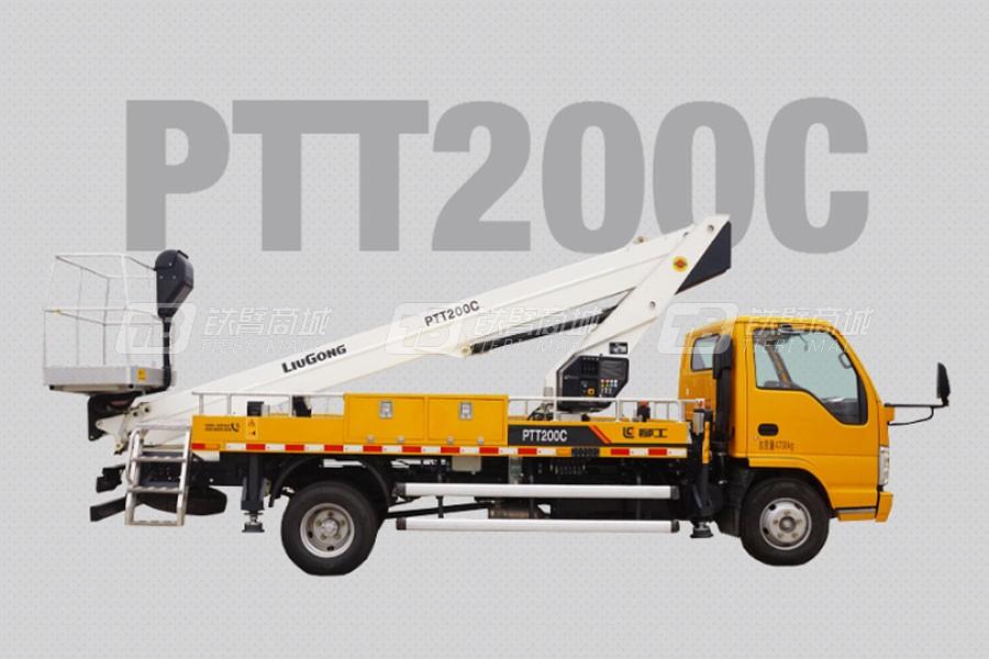 柳工PTT200C高空作业车/平台