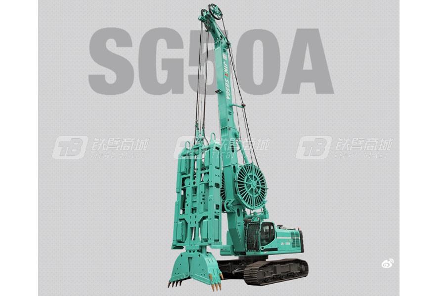 柳工SG50A液压连续墙抓斗