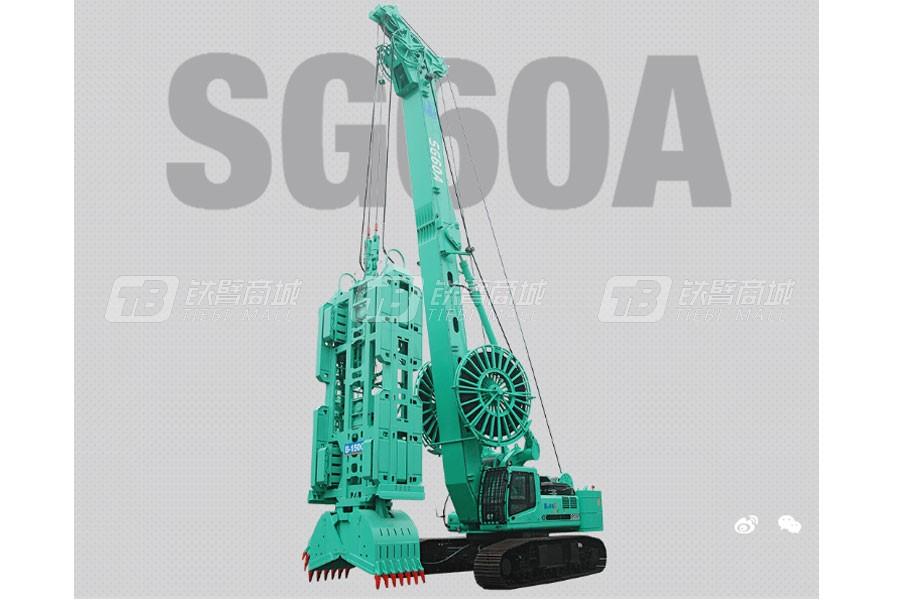 柳工SG60A液压连续墙抓斗