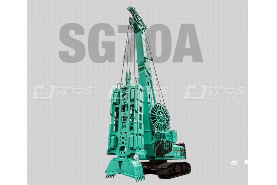 柳工SG70A液压连续墙抓斗