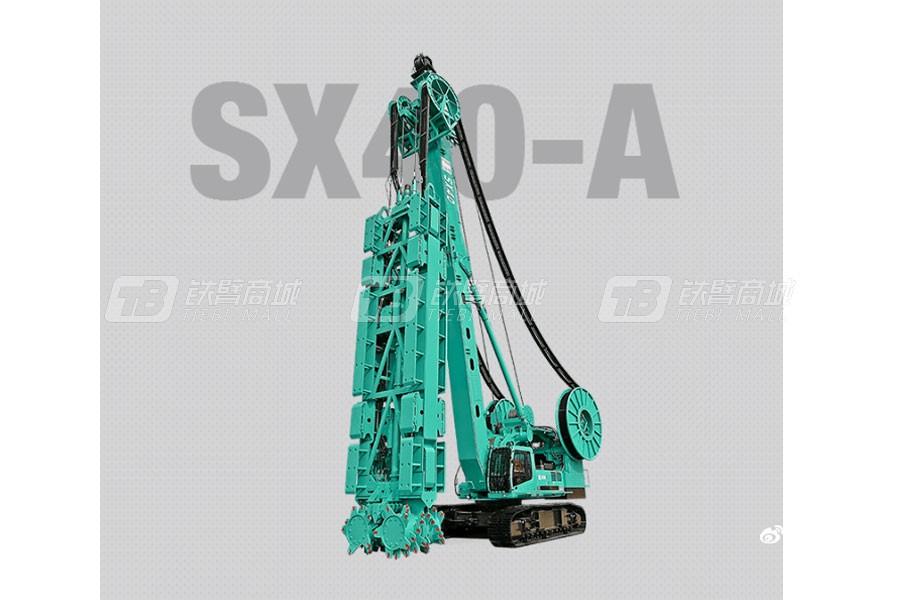 柳工SX40-A双轮铣