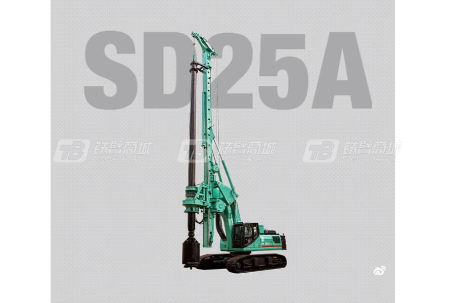 柳工SD25A多功能钻机