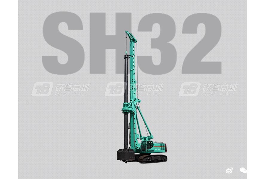 柳工SH32多功能钻机