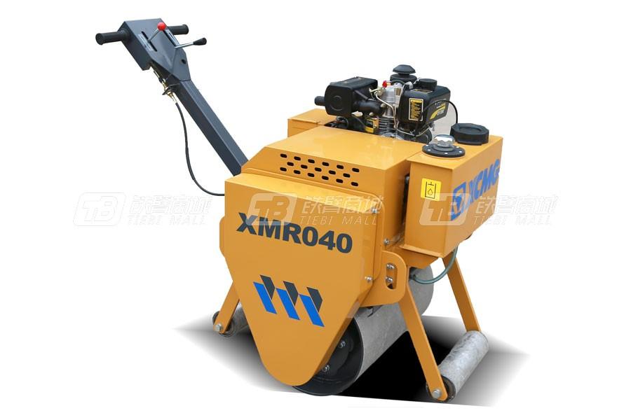 徐工XMR040手扶式单钢轮振动压路机