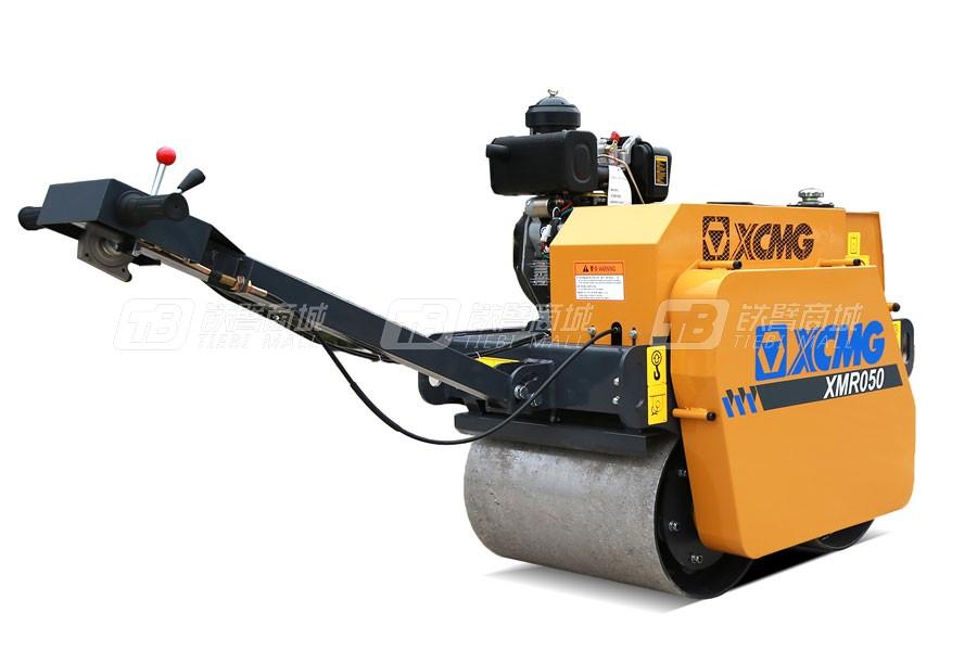 徐工XMR050手扶式双钢轮振动压路机