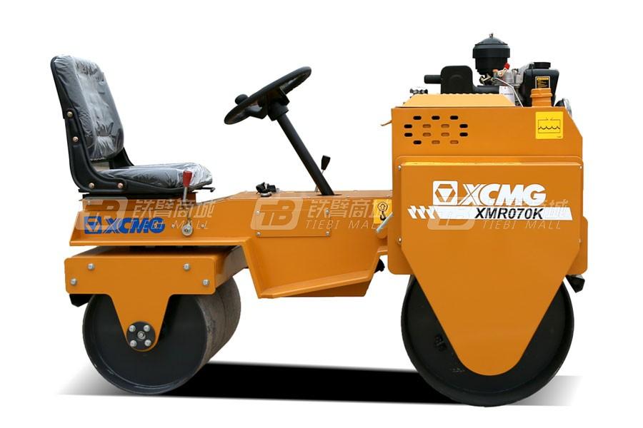 徐工XMR070K双钢轮振动压路机