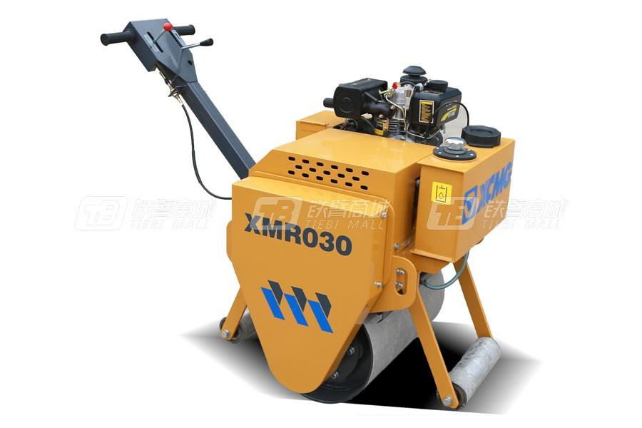 徐工XMR030手扶式单钢轮振动压路机