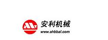 蚌埠振冲安利工程机械有限公司(原蚌埠起重机厂)