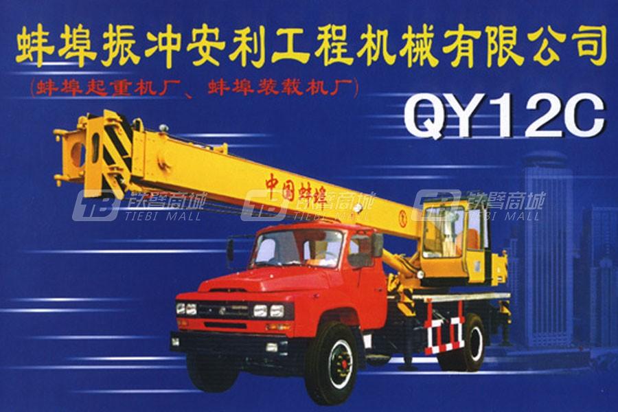 安利QY12C汽车起重机