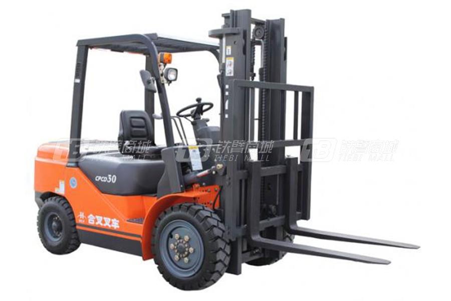 安徽合叉CPC(D)35内燃平衡重叉车