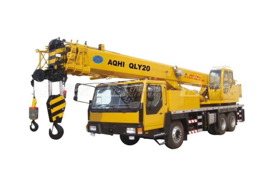 奥奇重工QLY20汽车起重机