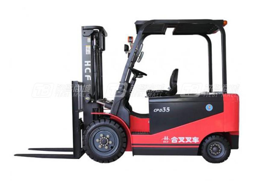 安徽合叉CPD10蓄电池平衡重式叉车