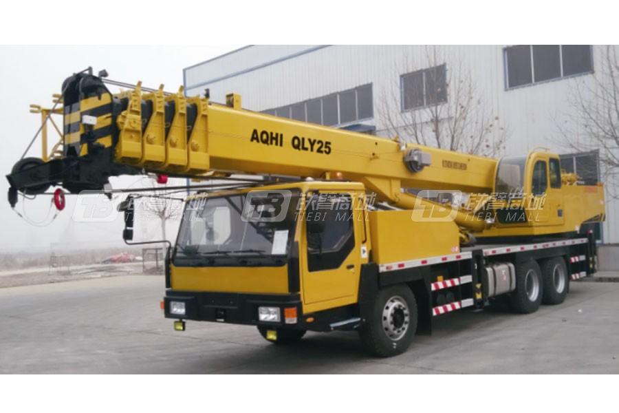 奥奇重工QLY25汽车起重机