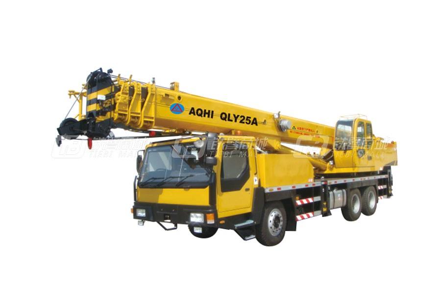 奥奇重工QLY25A汽车起重机