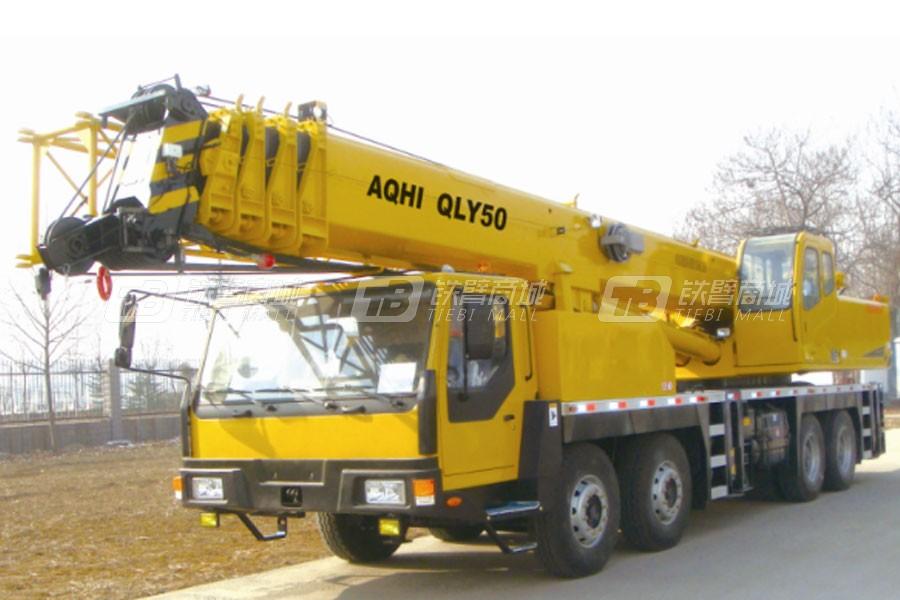 奥奇重工QLY50汽车起重机