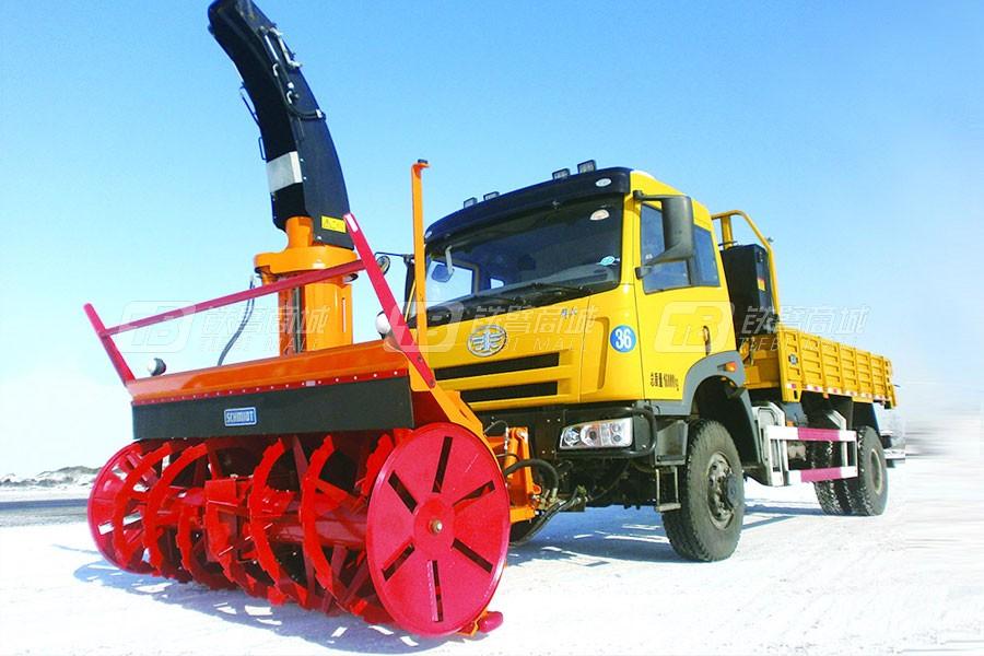 徐工FYS5160TCX综合抛雪车
